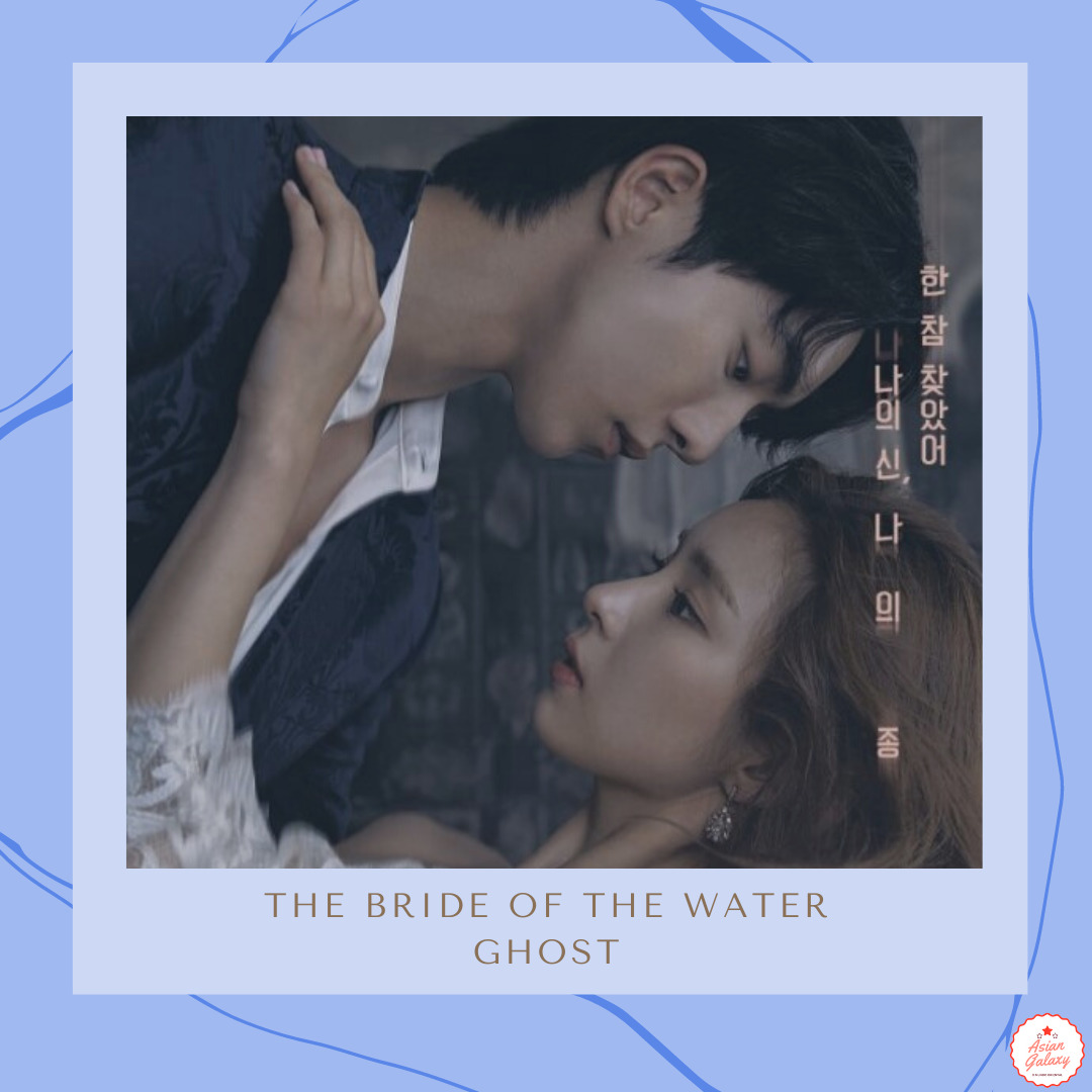 You are currently viewing 5 pontos sobre o dorama The Bride of the Water God