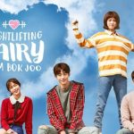 58cdf3f385cab6.84569472WeightliftingFairyKimBokJoo