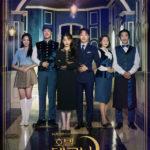 Hotel_Del_Luna-GP
