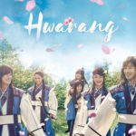 Hwarang-poster