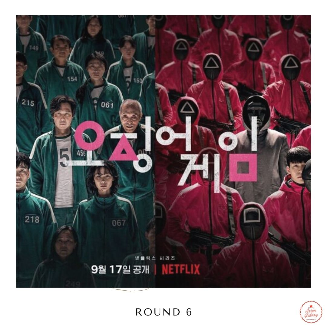 Read more about the article Resenha do sucesso mundial da Netflix: Round 6