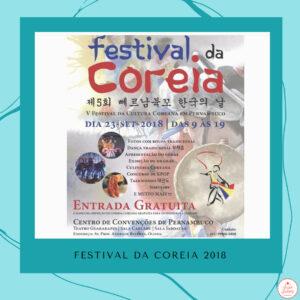 Read more about the article V Festival da Cultura Coreana em Pernambuco 2018