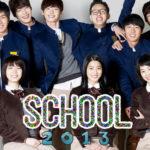 School2013_LegacyComingSoon_640x375