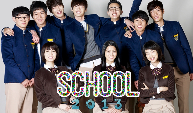 School 2013: um drama adolescente diferente