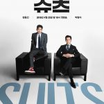 Suits_Korean_Drama