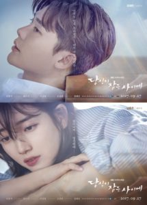 Primeiras impressões sobre While You Were Sleeping