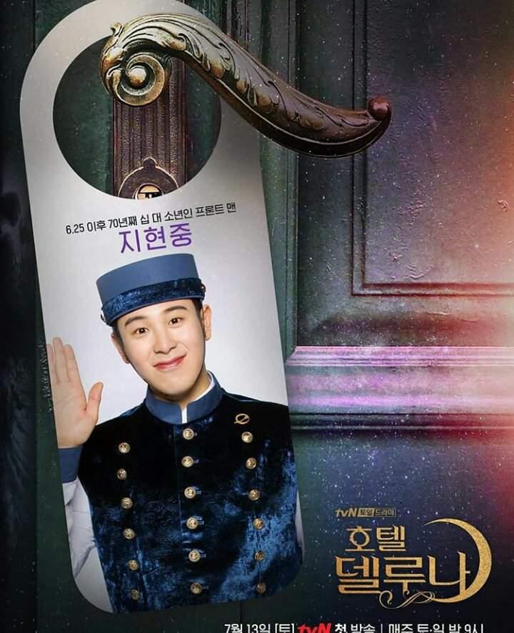funcionarios-hotel-Ji-Hyun-Joong