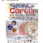V Festival da Cultura Coreana em Pernambuco