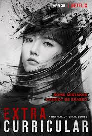 Poster de Seo Min Hee em Extracurricular