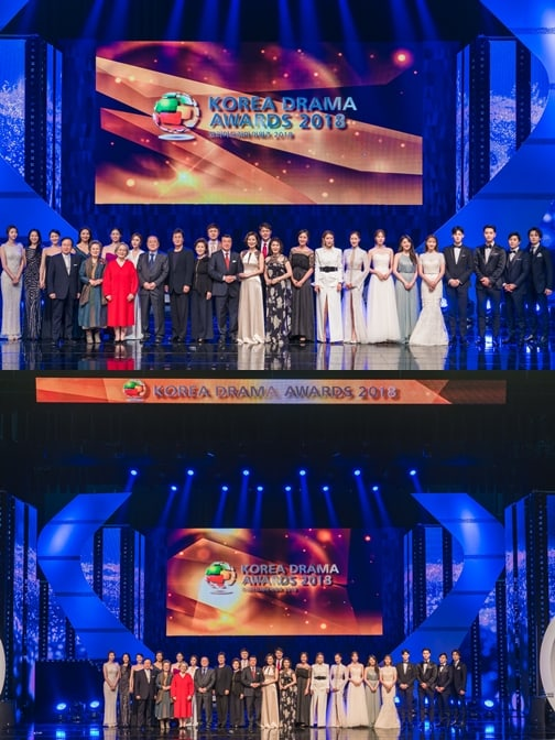 Vencedores do Korea Drama Awards 2018